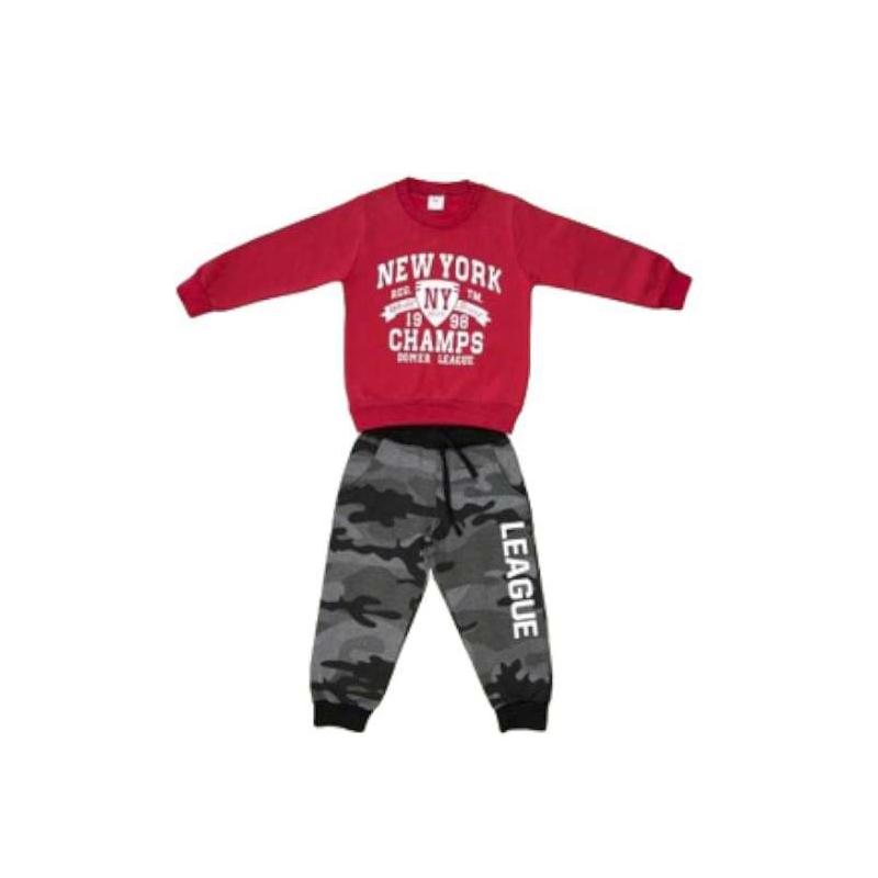 New York Champs- Σετ παιδικό για αγόρι - Babyssimo bc06137a4fc