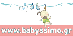 Προσφορές Πάνες Pampers|Παιδικά ρούχα|Βρεφικά|Παιδικά Εσώρουχα